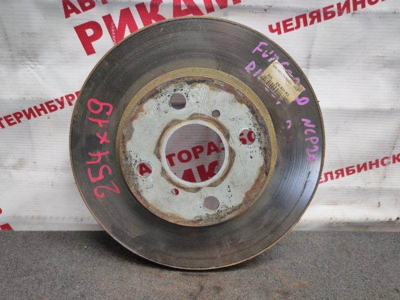 Диск тормозной Toyota Funcargo NCP20 2NZ-FE 2001 передний
