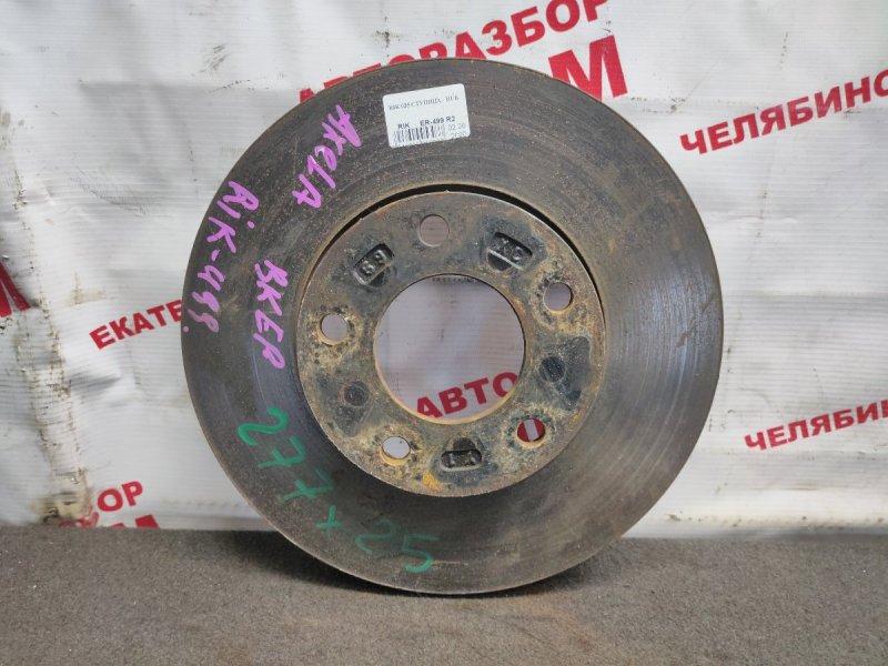 Диск тормозной Mazda Axela BKEP LF-VE 2006 передний