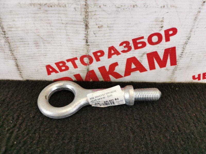 Буксировочный крюк Volvo C30 MK68 B5254T3 2007