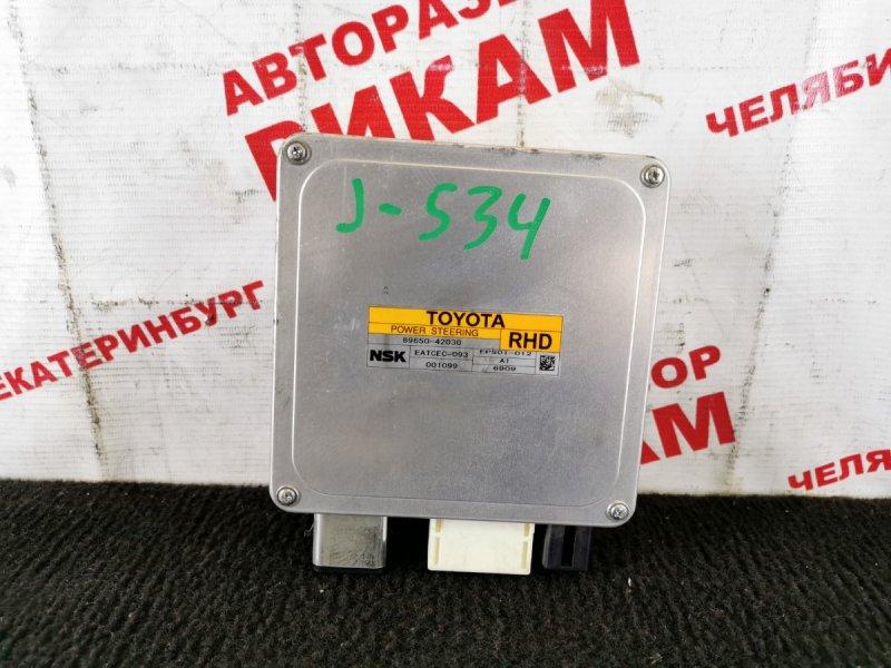 Блок управления Toyota Rav4 ACA31 2AZ-FE 2006
