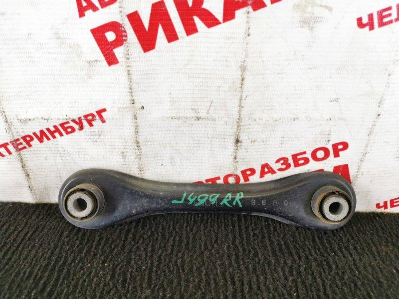Рычаг Mazda Axela BKEP LF-VE 2006 задний