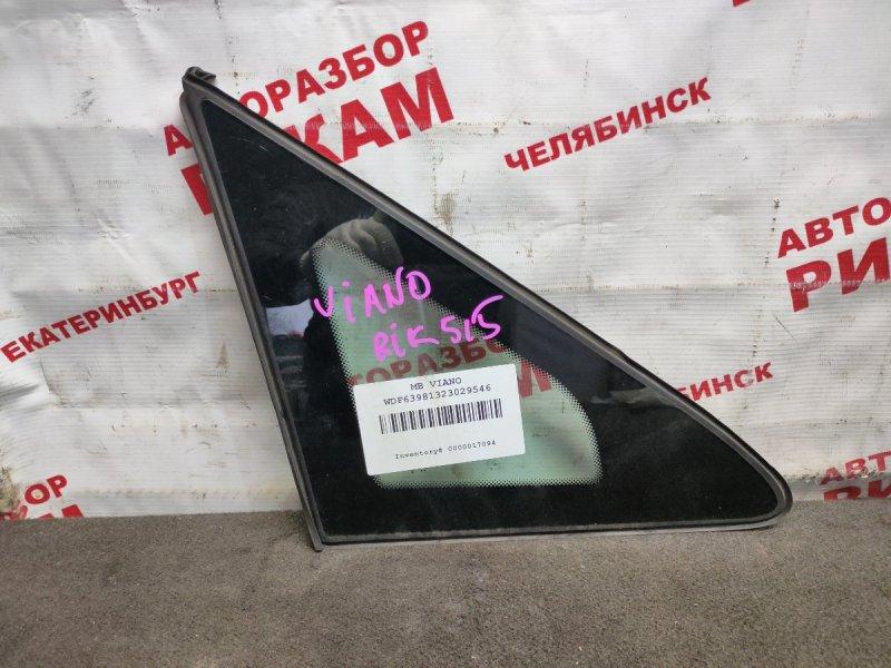 Стекло боковое Mercedes-Benz Viano W639 M112.951 2004 переднее правое