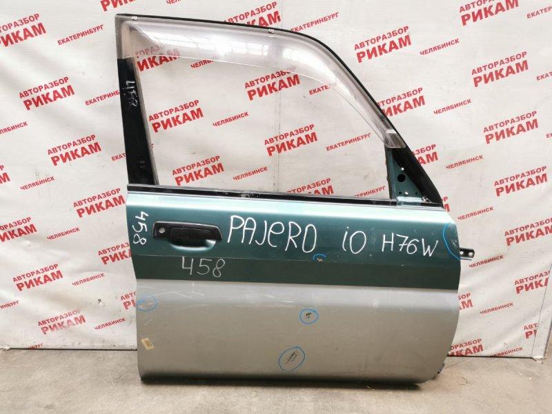 Дверь Mitsubishi Pajero Io H76W передняя правая