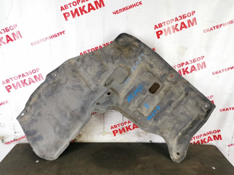 Защита двигателя Toyota Corolla Levin AE110 правая