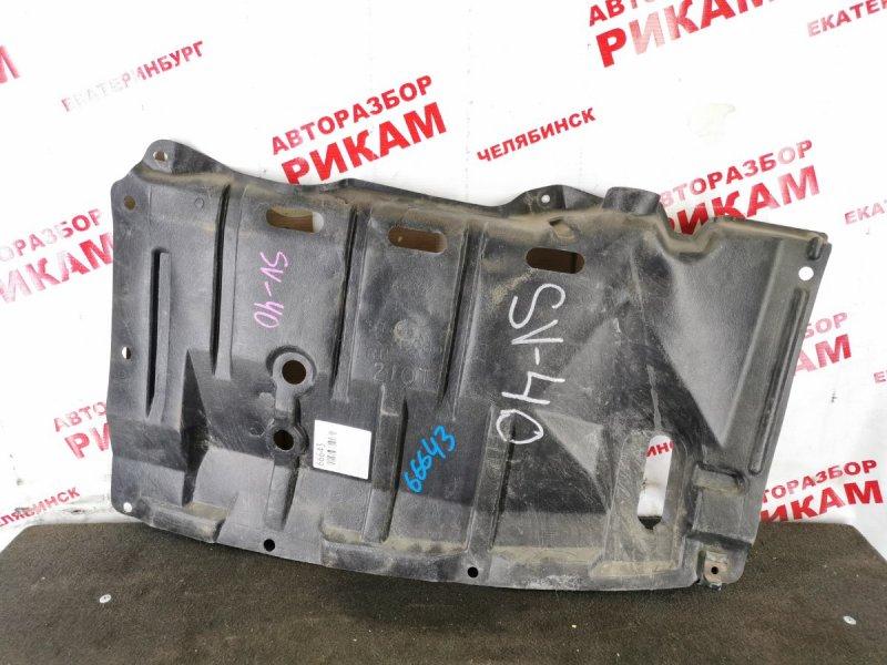 Защита двигателя Toyota Camry SV40 правая