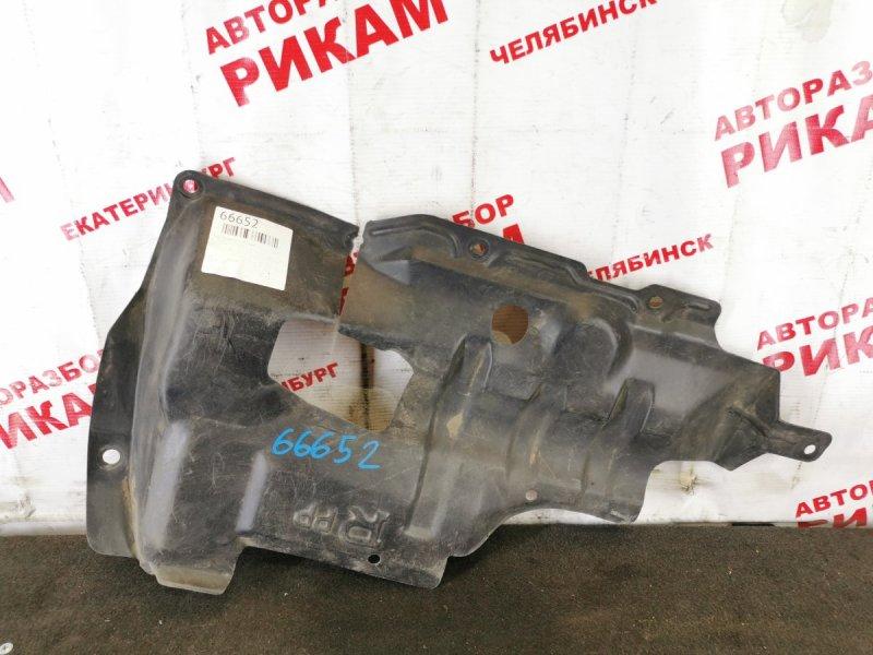 Защита двигателя Nissan Ad WFY10 правая