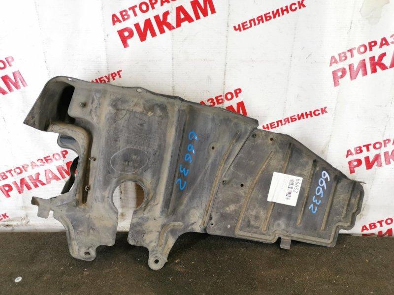 Защита двигателя Mitsubishi Airtrek правая