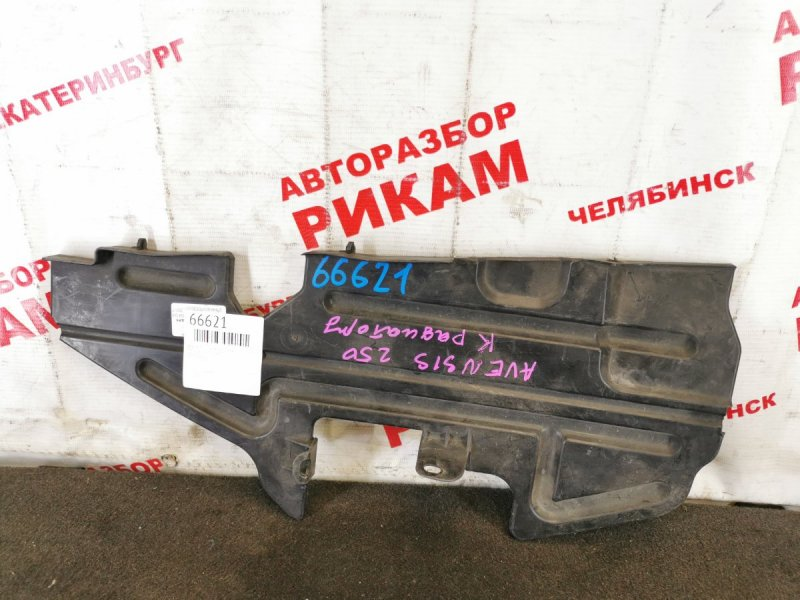 Дефлектор радиатора Toyota Avensis AZT250 правый
