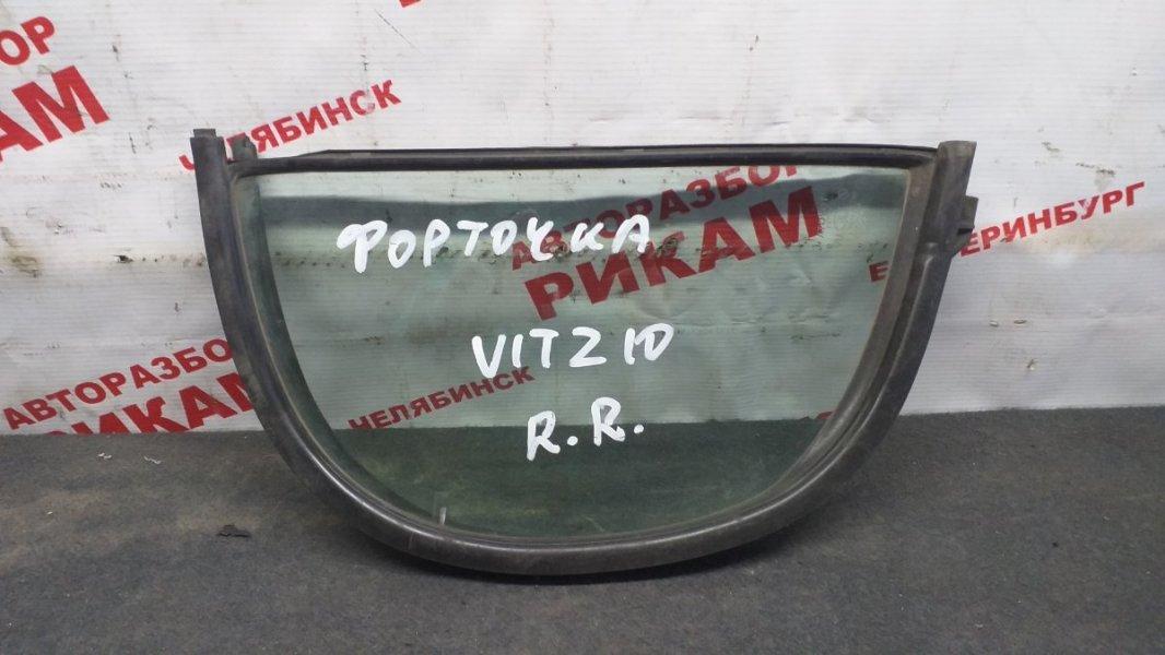 Стекло двери Toyota Vitz SCP10 заднее правое