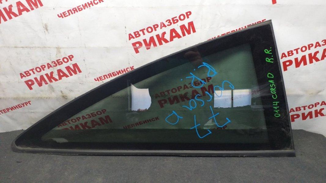 Стекло боковое Opel Corsa D L08 A14XER 2012 заднее правое