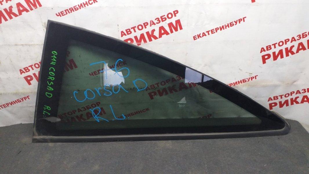 Стекло боковое Opel Corsa D L08 A14XER 2012 заднее левое