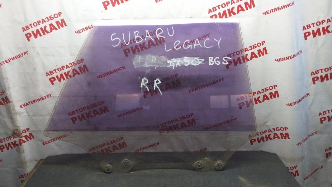 Стекло двери Subaru Legacy BG5 заднее правое