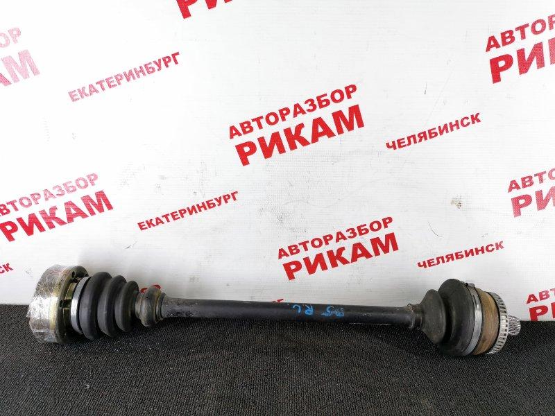 Привод Volkswagen Passat B5 3B5 задний