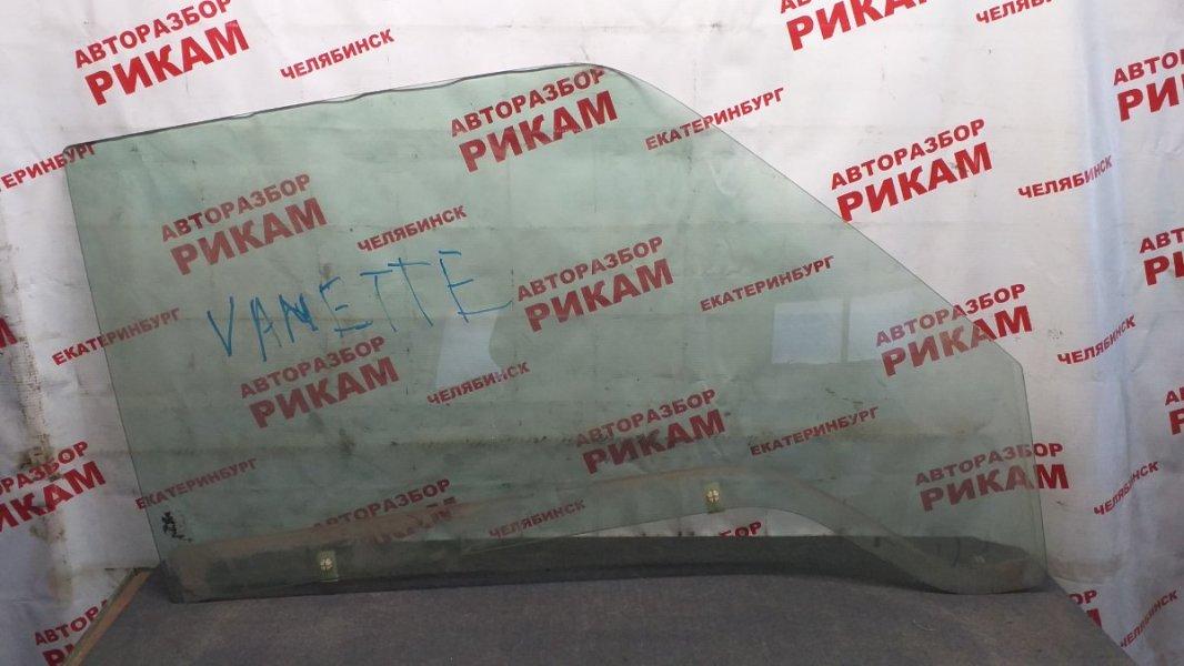 Стекло двери Nissan Vanette SK22 переднее правое