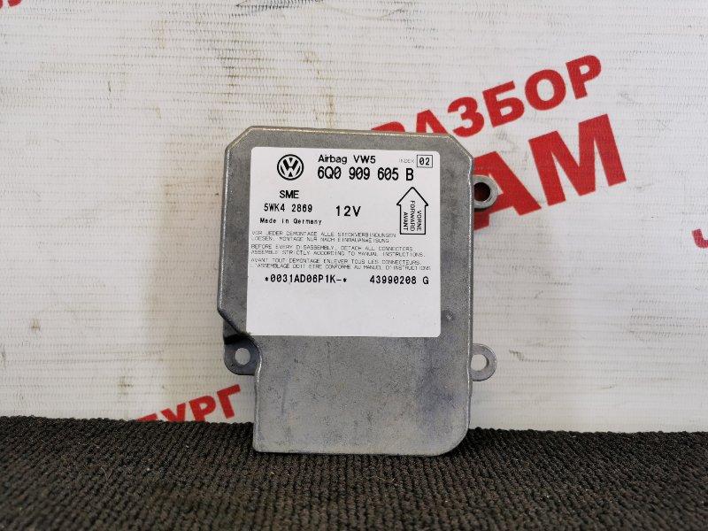 Блок управления airbag Volkswagen Passat B5 3B2