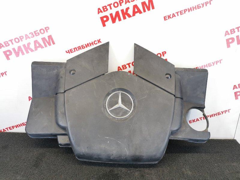 Декоративная крышка двс Mercedes-Benz S-Class W220