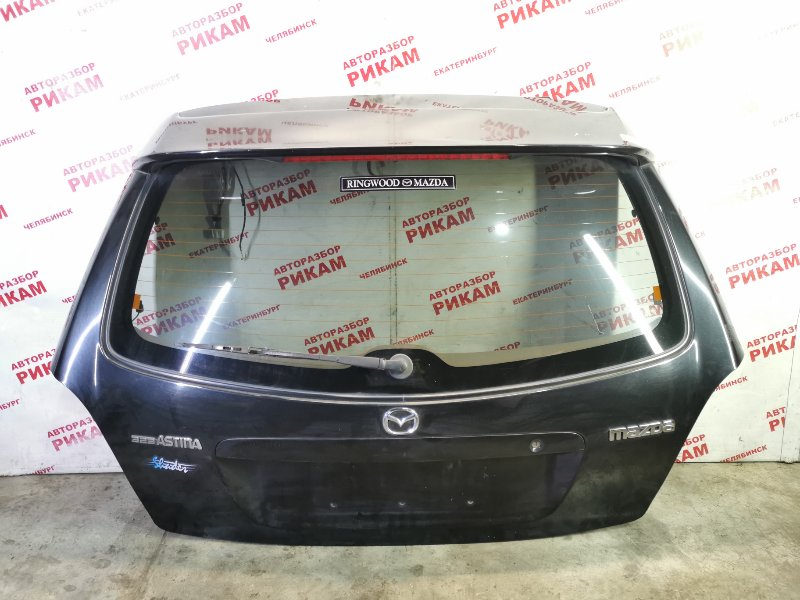 Дверь багажника Mazda 323 BJ ZM 2001