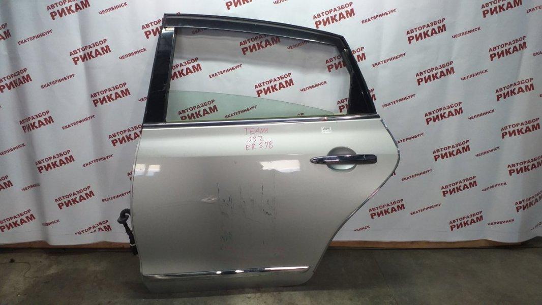 Дверь Nissan Teana J32 VQ25DE 2008 задняя левая