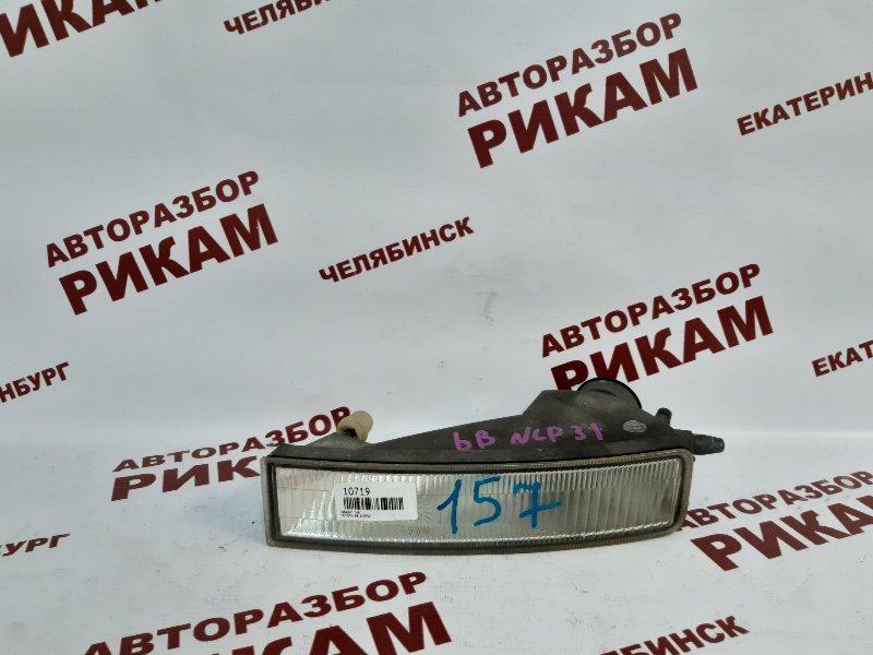 Габарит Toyota Bb NCP30 левый