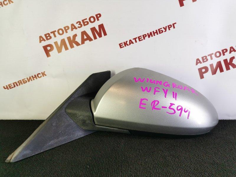 Зеркало Nissan Wingroad WFY11 QG15DE 2002 левое
