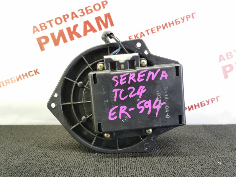 Мотор печки Nissan Serena TC24 QR20DE 2003