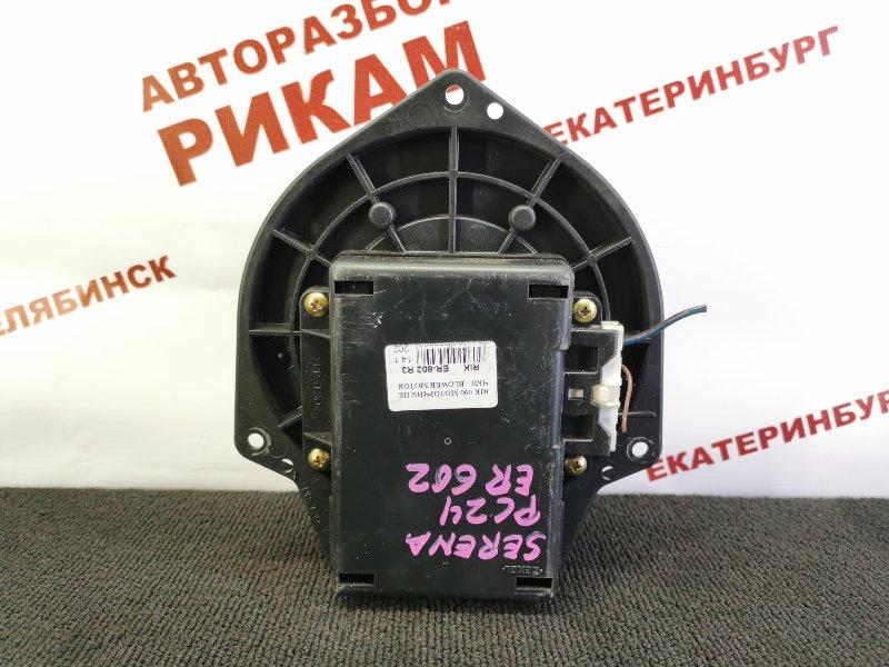 Мотор печки Nissan Serena PC24 SR20DE 2001