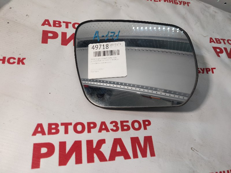 Зеркальный элемент Suzuki Grand Vitara TA74V M16A передний правый