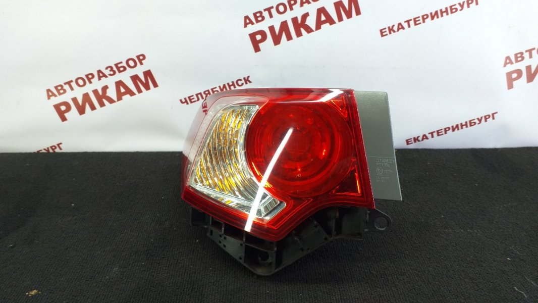 Стоп-сигнал Honda Accord CU2 K24Z3 2009 левый