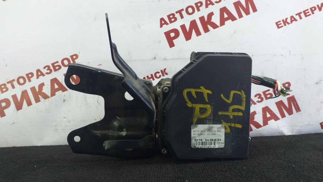 Блок abs Toyota Yaris NCP93 1NZ-FE 2011
