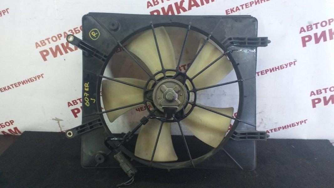 Диффузор Honda Odyssey RA6 F23A правый