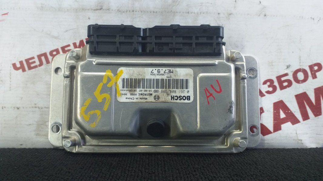 Блок управления Chery Tiggo T11 DB SQR484F 2011