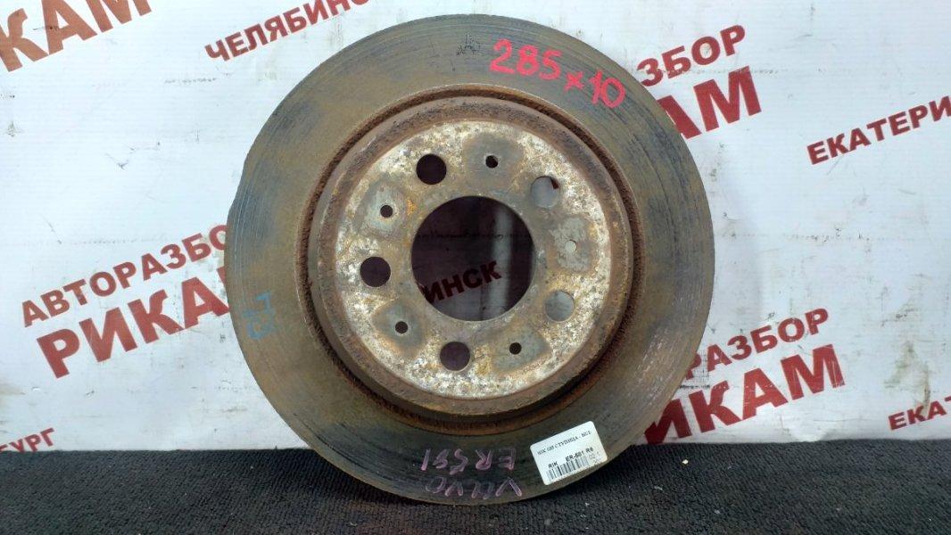 Диск тормозной Volvo Xc70 SZ58 B5244T3 2002 задний