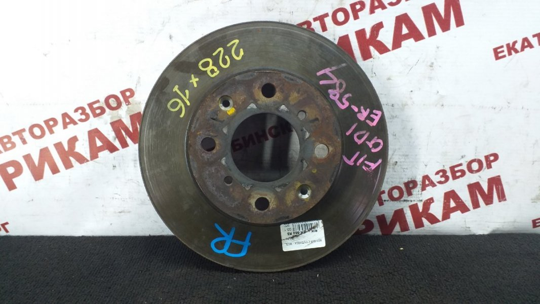 Диск тормозной Honda Fit GD1 L13A передний