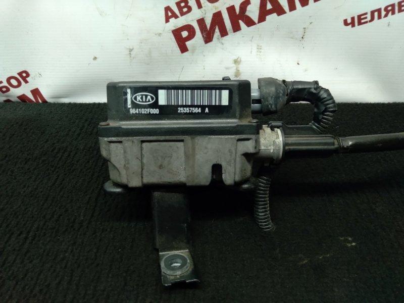 Привод круиз контроля Kia Cerato LD G4GC 2006