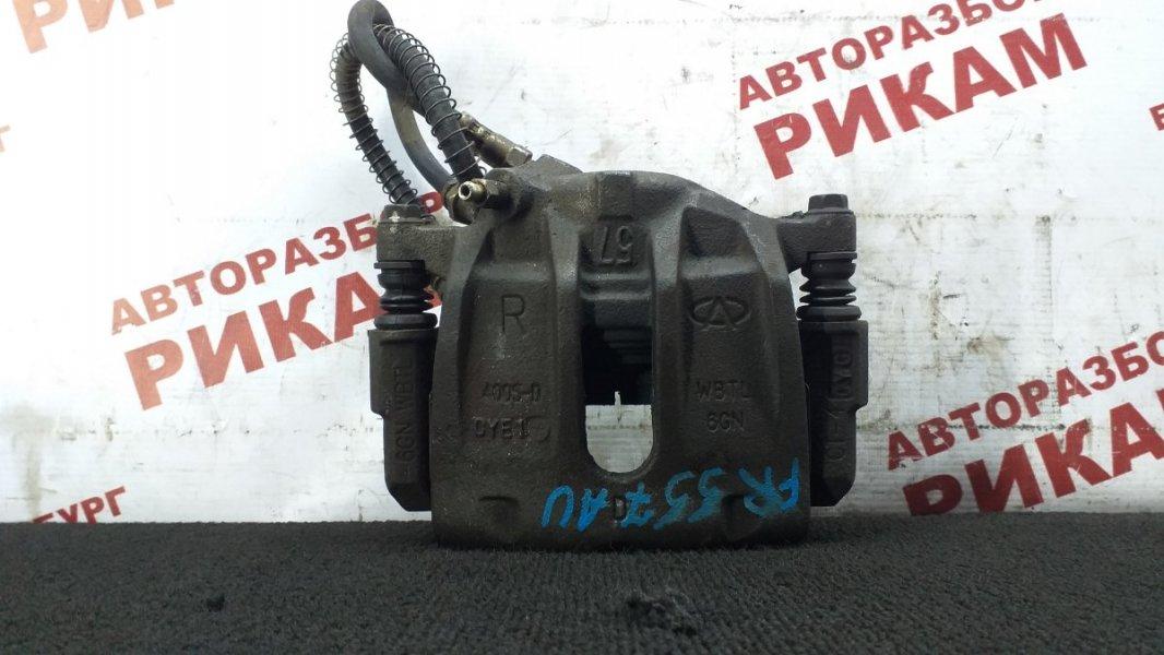 Суппорт тормозной Chery Tiggo T11 DB SQR484F 2011 передний правый