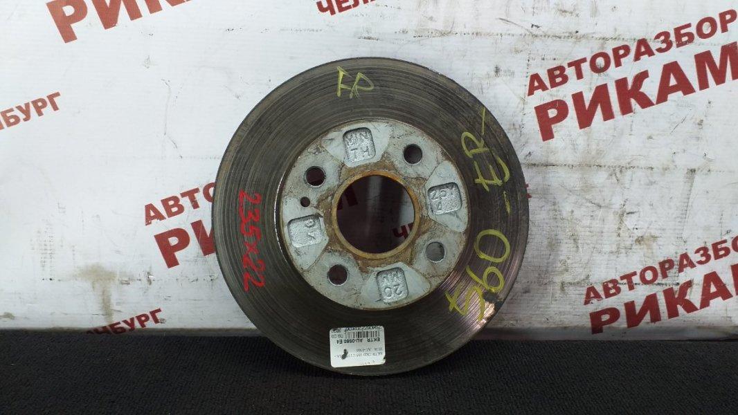 Диск тормозной Mazda 323 BJ ZM-DE 2001 передний правый