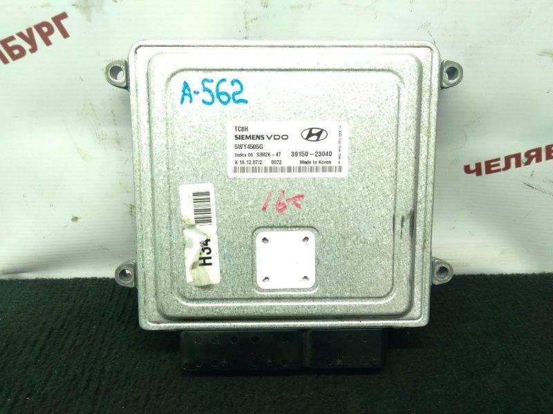 Блок управления Hyundai Elantra HD G4GC 2007