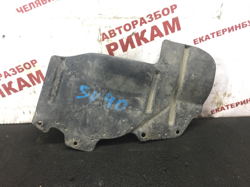 Защита двигателя Toyota Camry SV40 передняя правая