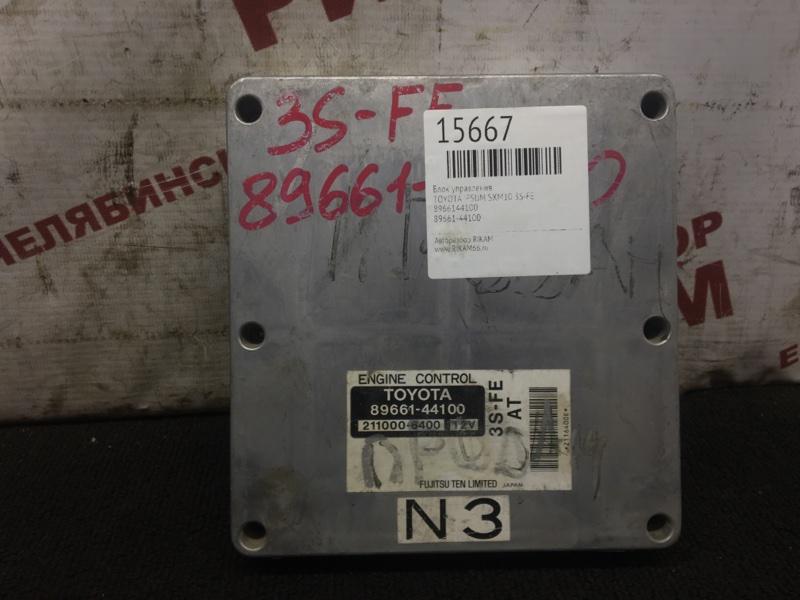 Блок управления Toyota Ipsum SXM10 3S-FE