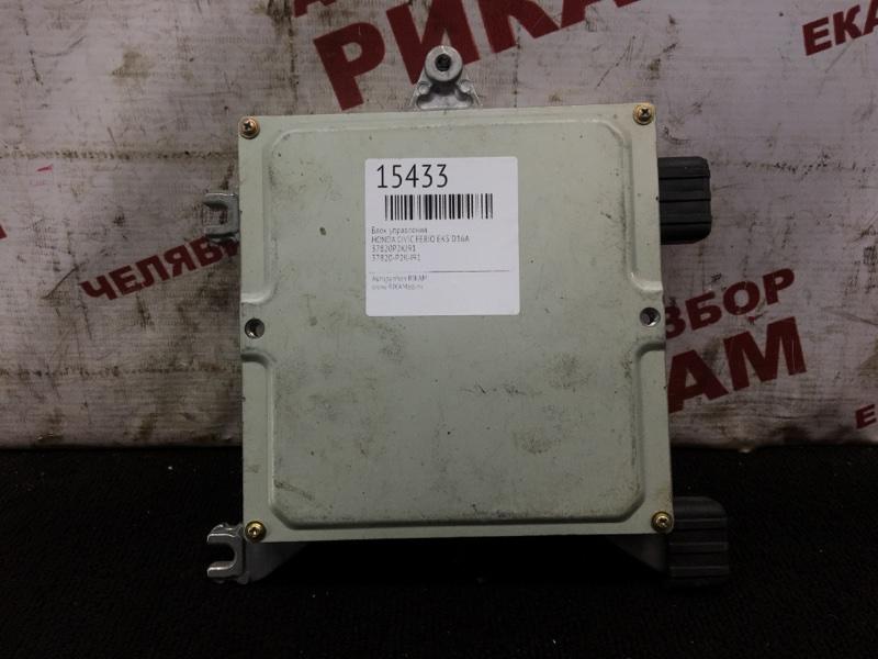Блок управления Honda Civic Ferio EK5 D16A