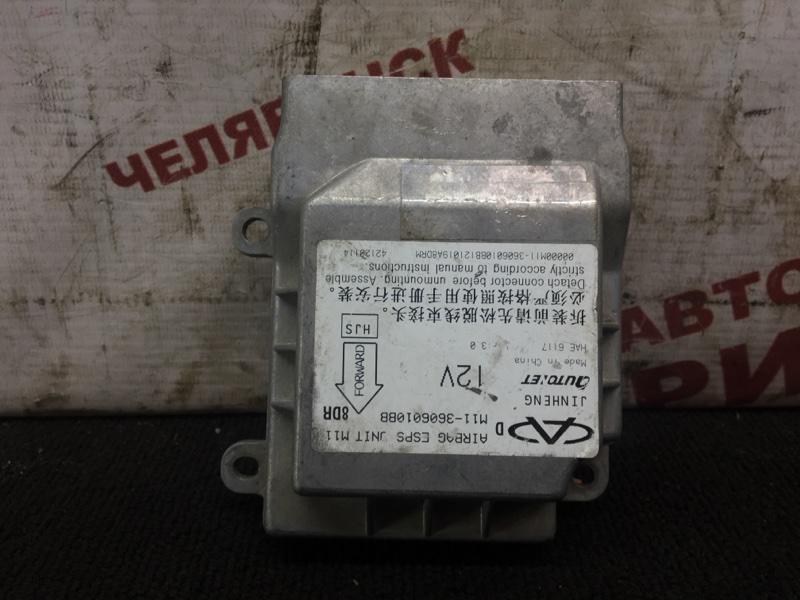 Блок управления airbag Chery M11 DB SQR481FC 2012
