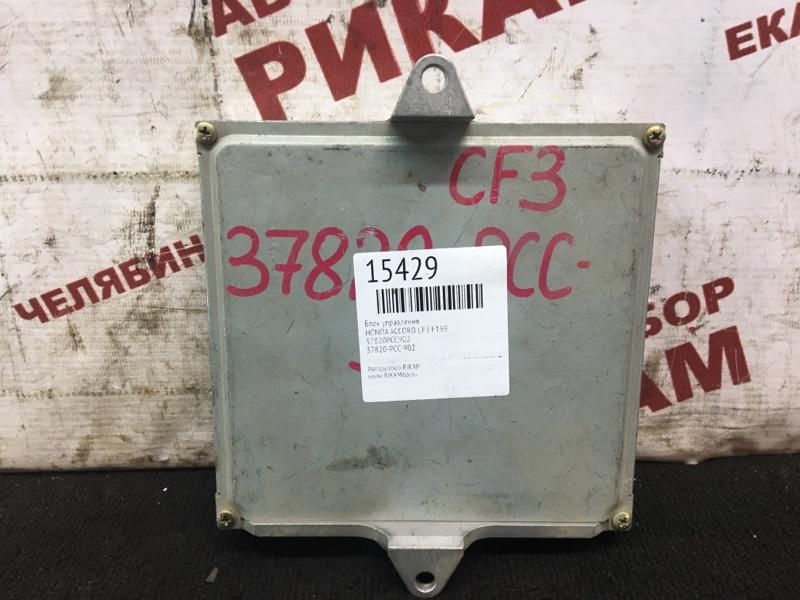 Блок управления Honda Torneo CF3 F18B