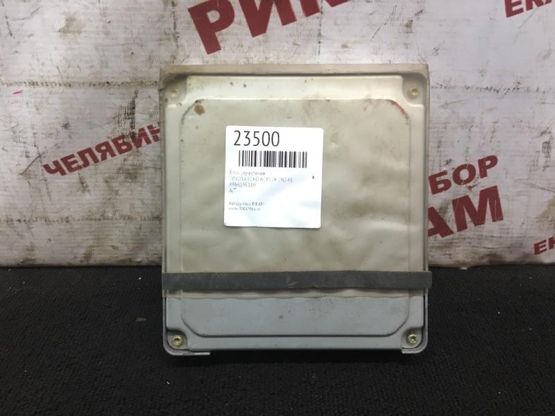 Блок управления Toyota Echo NCP12R 1NZ-FE
