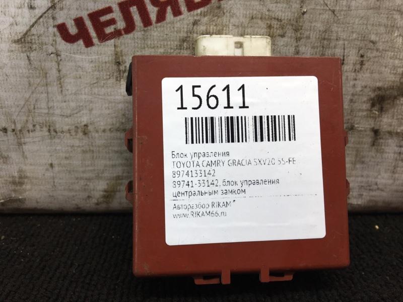 Блок управления Toyota Camry Gracia SXV20 5S-FE