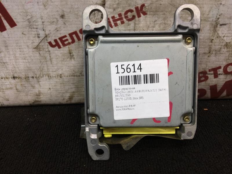 Блок управления Toyota Corolla Fielder NZE121 1NZ-FE