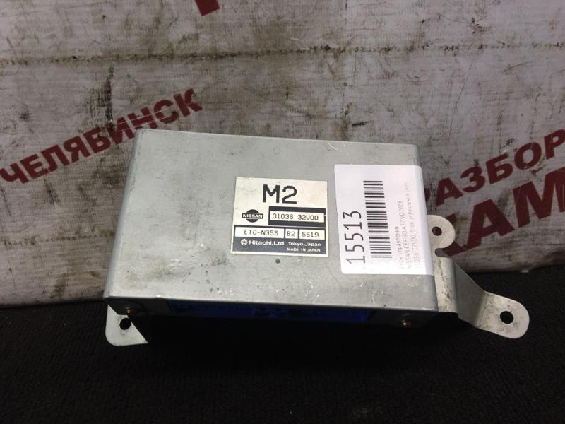 Блок управления Nissan Cefiro A32 VQ20DE