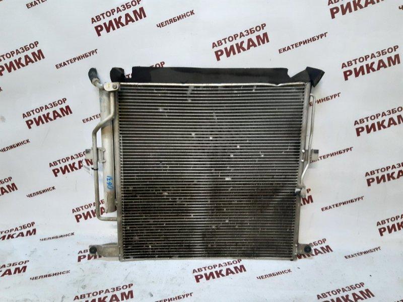 Радиатор кондиционера Haval H9 GW4C20A 2018