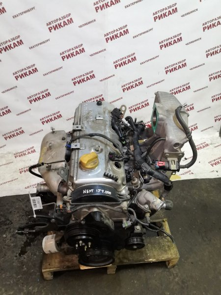 Двигатель Great Wall Hover 4G69S4N 2010