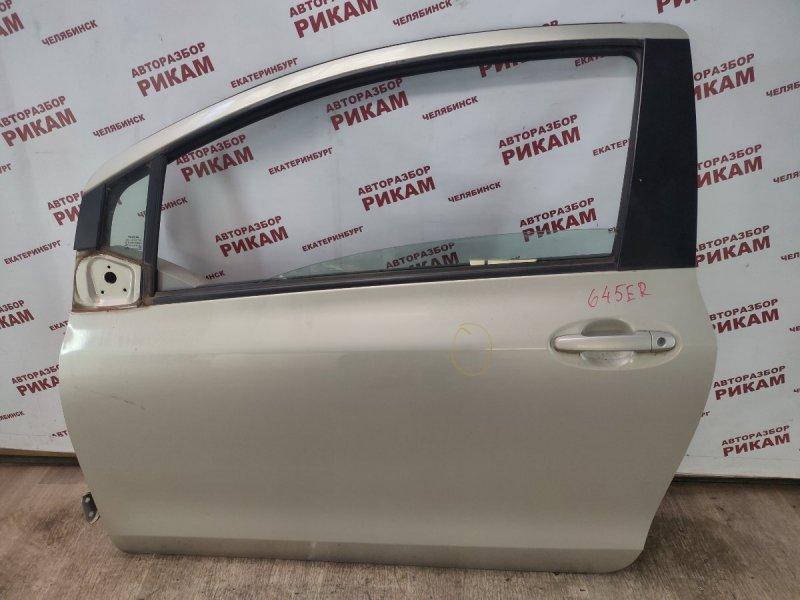 Дверь Toyota Yaris NCP90 2NZ-FE 2009 левая
