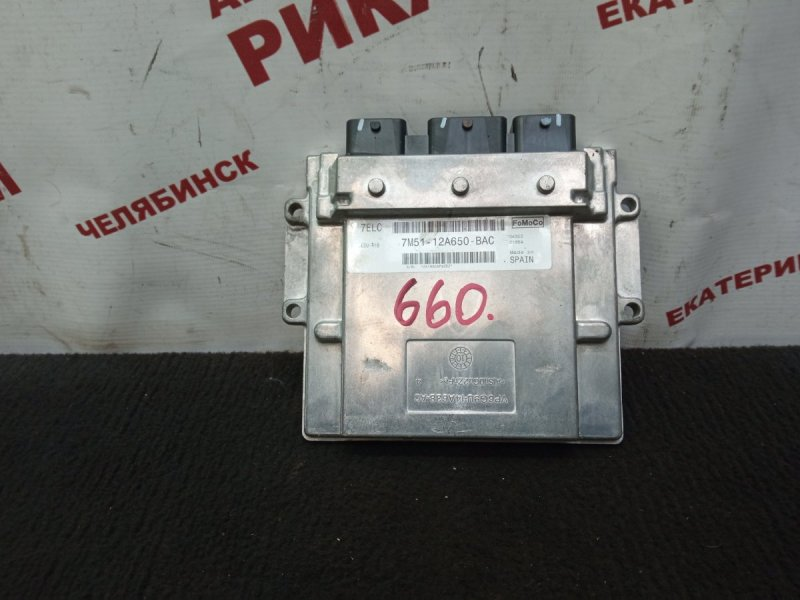 Блок управления Ford Focus 2 CB4 AODA 2010